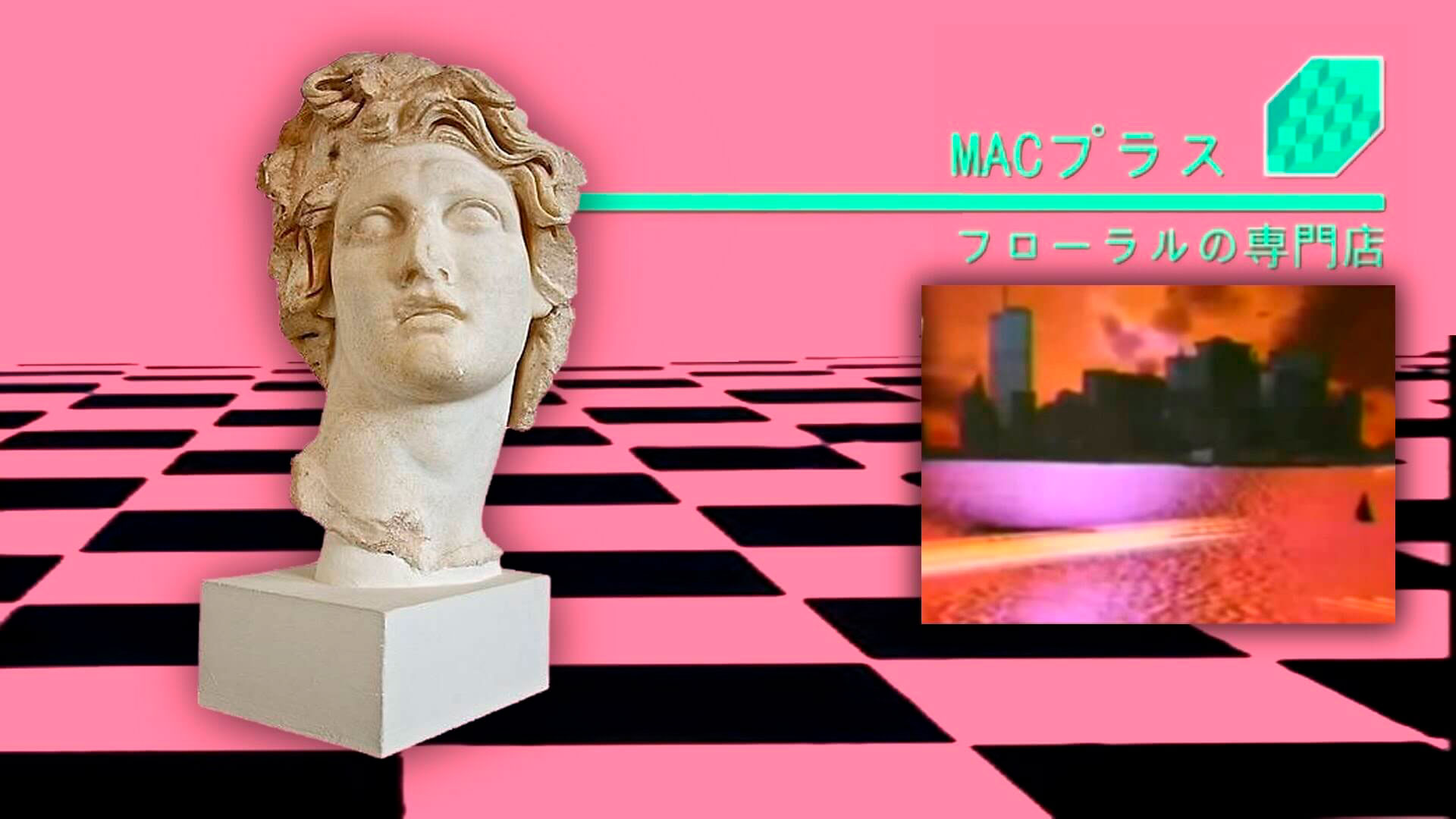 What is Vaporwave?